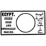 Egypt 1908 Found seal