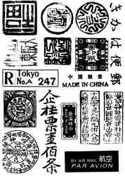 Oriental Markings UM Set