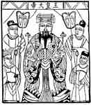 Chinese print Emperor