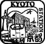Kyoto Rail Stamp