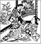 Two Japanese women in front of screen
