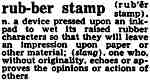 Rubber stamp definition