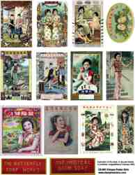 Chinese Poster Girls 1